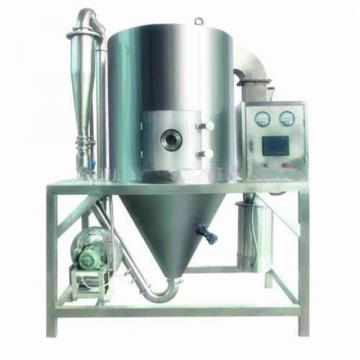 Bacteria Suspension Nano Powder Egg Whey Spray Drying Machine Dryer Equipment