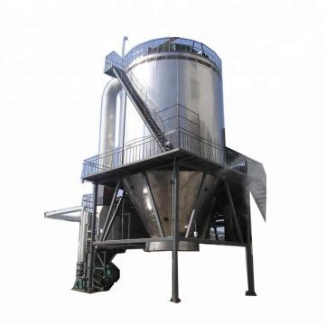 Screw Type Milk Powder Mixer Powder Drying Equipment Spiral Circular Stirring